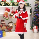 聖誕衣服兒童聖誕節服裝女童聖誕老人套裝演出服元旦表演服女童裝 聖誕節特惠