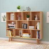 書架簡易書架簡約現代置物架落地桌上櫃子學生創意格子櫃自由組合書櫃LX 韓流時裳