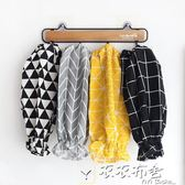 【新年鉅惠】袖套棉麻北歐風長款袖套