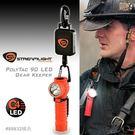 美國Streamlight Polytac 90 Gear Keeper LED 消防手電筒+伸縮吊物配件組
