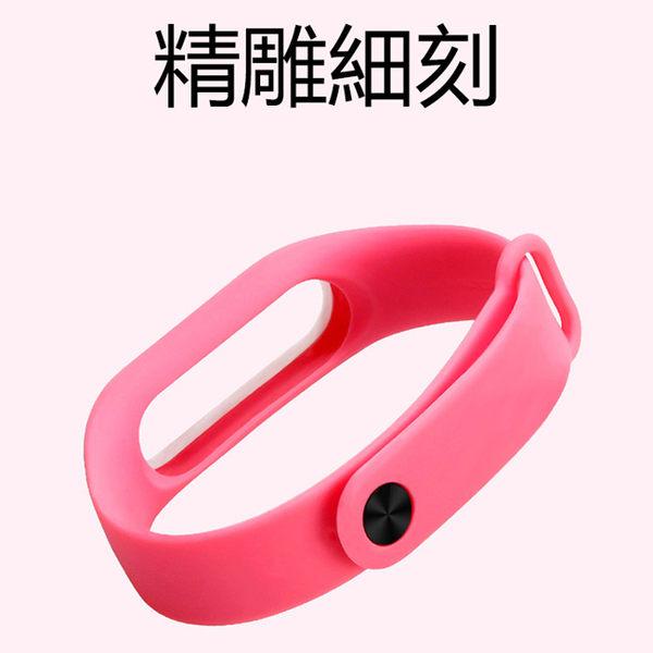 小米 手環2 透氣 運動手環 矽膠 錶帶 彩色 腕帶 替換帶 二代 戶外 健身 腕帶 手錶帶 可水洗