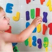 兒童洗澡玩具趣味認知漂浮字母數字泡沫貼墻嬰兒戲水【雲木雜貨】