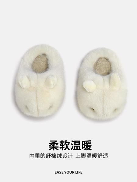 兒童棉拖鞋秋冬男女童家居寶寶拖鞋毛絨保暖親子可愛萌趣室內 格蘭小鋪