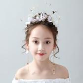 髮飾 兒童發飾公主超仙女童花環頭飾品小女孩演出森系頭花生日套裝【88折免運】
