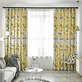 窗簾 成品簡約新款窗簾布料現代臥室客廳落地出租屋房遮陽遮光短簾  「雙10特惠」