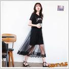 連身裙 印花蕾絲網紗短袖洋裝LU8425...
