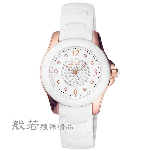 Folli Follie 舞動魅力時尚晶鑽陶瓷錶-白