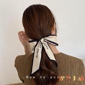 髮帶絲巾發帶女綁發扎馬尾法式頭巾絲帶頭繩飄帶【倪醬小鋪】