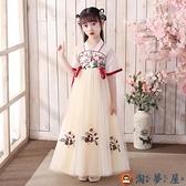 漢服女童兒童古裝唐裝連身裙中國風禮服夏季古風【淘夢屋】