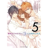 BROTHERS CONFLICT 2nd SEASON(5)完