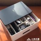 數據線收納盒數碼包蘋果手機殼耳機u盤硬盤...