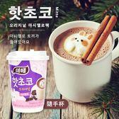 韓國 Mitte 漂浮兔兔棉花糖熱可可杯 30g【櫻桃飾品】【28632】