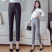 煙管褲女士2018新款高腰春夏褲子九分西裝職業直筒褲寬鬆休閒西褲