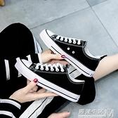 春季低帮帆布鞋子女学生韩版百搭休闲布鞋ins复古1970s板鞋女潮鞋 遇見生活