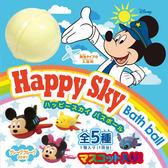 迪士尼Happy Sky沐浴球
