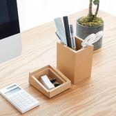 辦公商務多功能創意桌面文具用品收納盒簡約 木質筆筒 店家有好貨