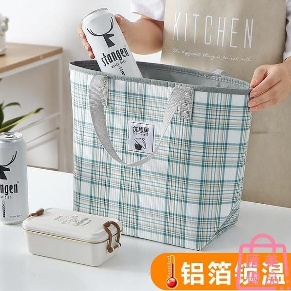 便當袋加厚大容量鋁箔保溫包午餐便當保溫袋帶飯包飯盒手提包野餐包【匯美優品】