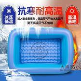 充氣泳池 超大號兒童充氣游泳池加厚兒童游泳池家用室內寶寶洗澡桶小孩水池