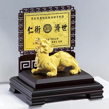 金寶珍銀樓-富貴貔貅(大貔貅)-黃金紀念獎牌(1.0錢起)