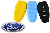 【吉特汽車百貨】福特 Fiesta 嘉年華 專用 鑰匙保護套 鑰匙包 鑰匙套 環保 矽膠材質 保護加倍 極致