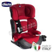 Chicco Oasys 2-3 Fixplus 安全汽座/安全座椅-薔薇紅 贈汽車椅背收納袋[衛立兒生活館]