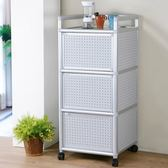Homelike 鋁合金1.5尺三門收納櫃-黑花格