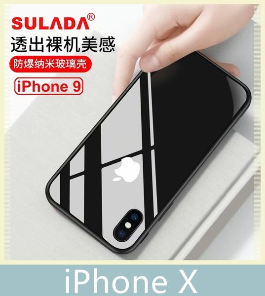 iPhone X (5.8吋) 明睿系列 航空鋁金屬邊框 環保TPU 納米防爆玻璃全包 透背 手機套 保護殼