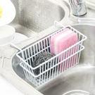 ♚MY COLOR♚鐵藝水槽瀝水掛架 置物 瀝乾 衛生 乾淨 通風 收納 菜瓜布 清潔 廚房 【R39-1】