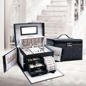 大容量首飾盒公主歐式正韓首飾收納盒簡約手飾品盒耳環收納盒帶鎖  享購  igo