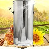 搖蜜機 不銹鋼搖蜜機加厚蜂蜜分離機 蜂蜜搖糖機打糖機養蜂具