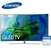 【SAMSUNG 三星】75吋 黃金曲面 QLED電視 QA75Q8C/QA75Q8CAMWXZW (含標準安裝)