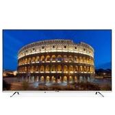 【南紡購物中心】Panasonic國際牌55吋4K聯網電視TH-55HX650W