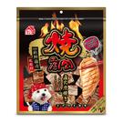 【寵物王國】燒肉工房-火烤鮮嫩大骰子20...