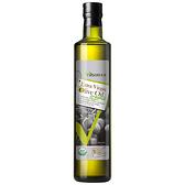 米森-有機第一道冷壓橄欖油(750ml) **效期2022.10.20**