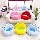 兒童沙發幼兒園寶寶椅可拆洗懶人沙發座椅女孩可愛卡通小沙發座椅『CR水晶鞋坊』igo