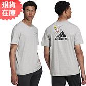 【現貨】Adidas x THE SIMPSONS 男裝 短袖 辛普森家庭 滑雪 純棉 灰【運動世界】GS6222