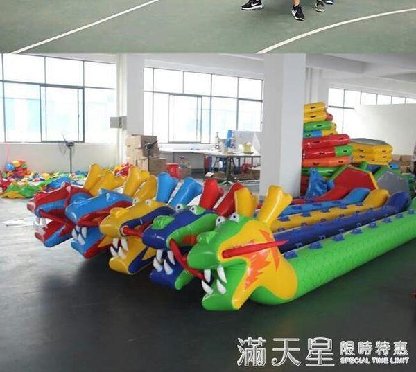 趣味運動會道具感統訓練器材充氣毛毛蟲成人親子拓展游戲旱地龍舟 滿天星NMS