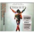 麥可傑克森 未來的未來演唱會電影 音樂盛典紀念精裝版雙CD (音樂影片購)