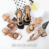 【快出】2021新款夏季粗跟一字扣帶方頭涼鞋女貨號6861