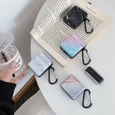 蘋果 AirPods pro 耳機套 簡約大理石 藍牙耳機盒 一二代通用 全包無線耳機殼 imd軟殼 掛鈎 防丟