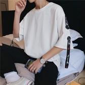 夏季原宿風bf五分袖t恤男學生短袖韓版體恤寬鬆潮流七分袖上衣服 雙12