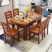 實木餐桌椅組合現代簡約折疊伸縮兩用圓形吃飯桌子小戶型餐桌家用 完美