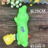 恐龍水槍玩具噴水槍小孩戲水仿真恐龍跑男款手腕水槍玩具WD 魔方數碼館