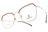 SEROVA 光學眼鏡 SC101 C105 (紅-金) 優雅造型眉框款 眼鏡框 #金橘眼鏡