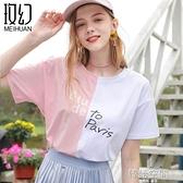 純棉短袖t恤女裝寬松韓版學生半袖夏裝2020年新款夏季上衣服潮