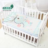 兒童涼席冰絲新生兒寶寶涼席嬰兒床通用透氣幼兒園專用午睡冰絲席 aj4157『易購3c館』