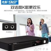 SAST/先科 SA-128家用DVD播放機EVD影碟機VCD一體高清學生讀碟機 卡卡西YYJ