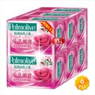 棕欖自然之選香皂-115g(超值6入包)牛乳嫩膚 [75203]