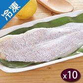 劍齒鰈魚清肉淨重160G/片X10【愛買冷凍】