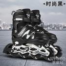 溜冰鞋兒童滑冰鞋初學者全套裝可調男女旱冰鞋輪滑鞋女童 YJT【快速出貨】